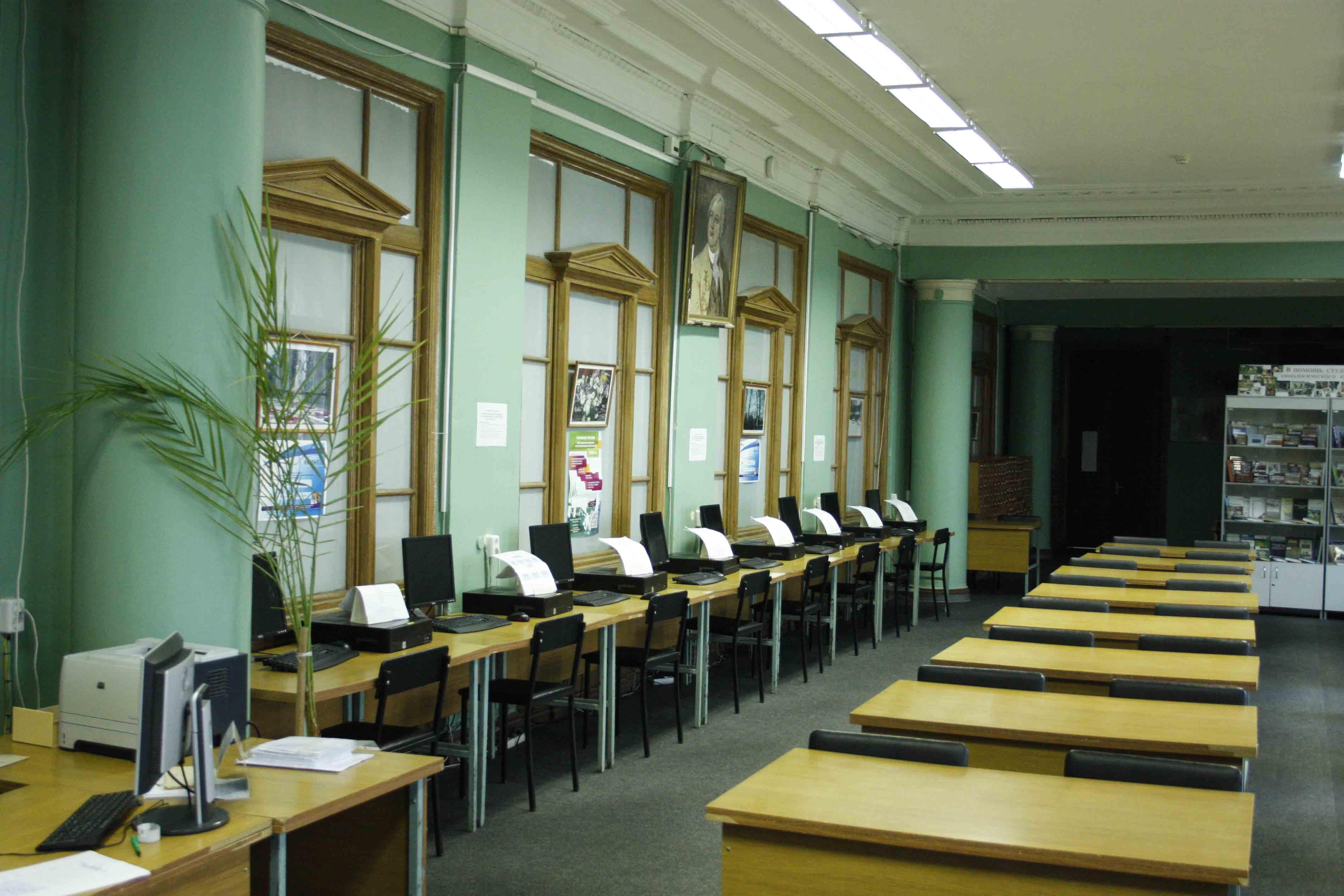 ФГБОУ ВО МГАВМиБ МВА имени К И Скрябина Главный корпус компьютерный класс внутри библиотеки